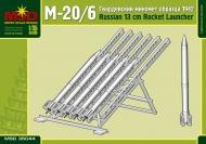 Реактивный миномет М-20