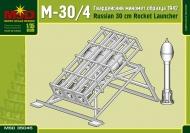 Реактивный миномет М-30/4