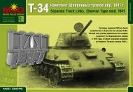 Комплект шевронных траков Т-34 обр. 1941 г.