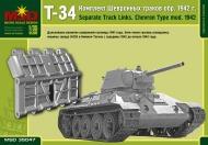 Комплект шевронных траков Т-34 обр. 1942 г.