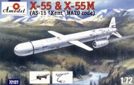 Ракета Х-55