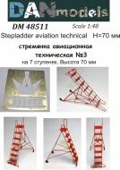 ФТД стремянка авиационная техническая 7 ступенек