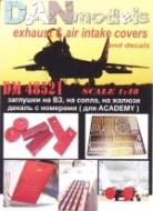 ФТД МиГ-29: заглушки на ВЗ, на сопла, на жалюзи + декаль с номерами (ACADEMY)