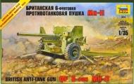 Британская ПТ пушка Мк-II