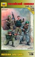 Российский спецназ 1