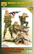 Российский спецназ 2