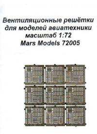 ФТД вентиляционные решетки