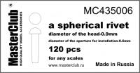 Сферическая заклепка, диаметр-0.9mm; диаметр отверстия для монтажа-0.6mm; 120 шт.