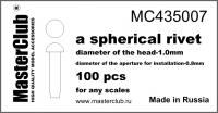 Сферическая заклепка, диаметр-1.0mm; диаметр отверстия для монтажа-0.8mm; 100 шт.