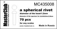 Сферическая заклепка, диаметр-1.2mm; диаметр отверстия для монтажа-0.8mm; 70 шт.