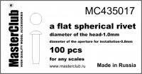 Плоская сферическая заклепка, диаметр-1.0mm; диаметр отверстия для монтажа-0.8mm; 100 шт.