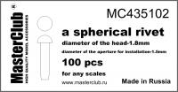 Сферическая заклепка, диаметр-1.8mm; диаметр отверстия для монтажа-1.5mm; 100 шт.