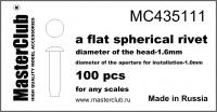 Плоская сферическая заклепка, диаметр-1.6mm; диаметр отверстия для монтажа-1.0mm; 100 шт.